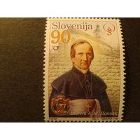 Словения 1999г. поэт и писатель