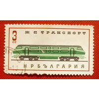 Болгария. Железнодорожный транспорт. ( 1 марка ).