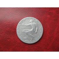 50 филлеров 1948 года Венгрия (не частая)