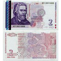 Болгария. 2 лева (образца 1999 года, P115a, aUNC)