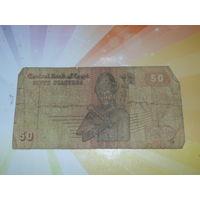 Египет 50пиастров 1978-87гг.
