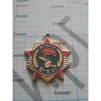 Медальон к знаку ВЕТЕРАН 9 гвардейского артиллерийского полка