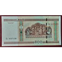 500 рублей 2000 года, серия  Са - UNC