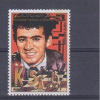 [1656] Коморы 1988. Спорт Шахматы.Каспаров. Высокий номинал.