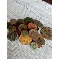 Уставшие монетки. 33-35 шт.