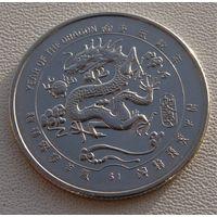 """Либерия. 1 доллар 2000 год КМ#615 """"Год дракона"""""""