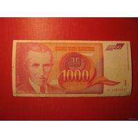 1000 динара 1992, Югославия