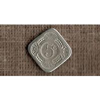 Нидерланды 5 центов 1948-1978 /юбилейная/Юлиана/(М*)