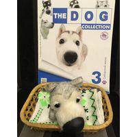 The dog collection (коллекционный щенок с журналом 3-й выпуск)