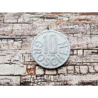 Австрия. 10 грошей 1955.