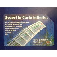 Италия телекарты 5.000 лир