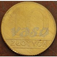 4608:  10 злотых 1990 Польша