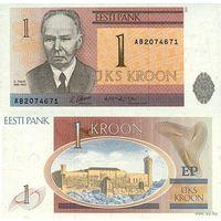 Эстония.   1  крона  1992  года  UNC