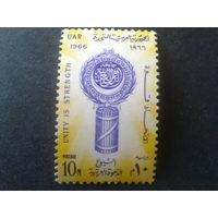 Египет 1966 день Арабской лиги