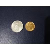 Бельгия 5 франков1978г. и 50 сантимов 1993г.