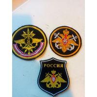 Шевроны ВМФ РФ