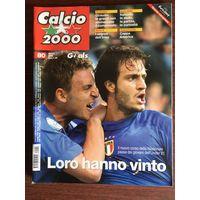 Журнал - Calcio 2000 номер 8(80) 2004