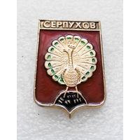 Серпухов. Герб города. Геральдика. Города России #1191-CP20