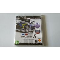 Gran Turismo 5 PS3 Playstation 3