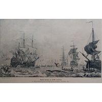 Ловля китовъ въ 18 столетии   ЛИНОГРАВЮРА 38.5см+ 28см.