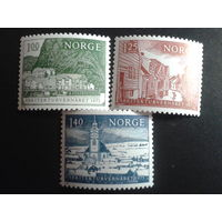 Норвегия 1975 полная серия