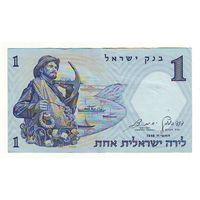 Израиль. 1 лира 1958 г.