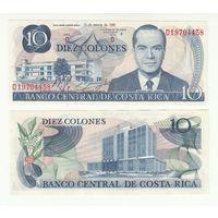 Коста-Рика 10 колонов 1980 года. Состояние UNC!