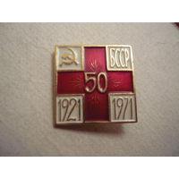 50 лет .Красный крест.БССР.1921-1971