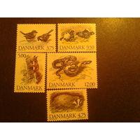 Дания 1994 фауна полная серия