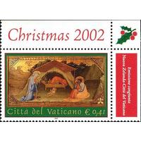 Рождество Живопись Ватикан 2002 ** РН
