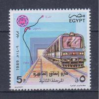 [1478] Египет 1989. Поезда,локомотивы.