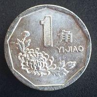 Китай, 1 цзяо 1993