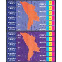 Молдова карта 1994