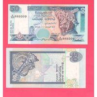 Банкнота Шри-Ланка 50 рупий 2006 UNC ПРЕСС