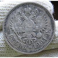 1 рубль 1901 ФЗ, портрет 1900 года
