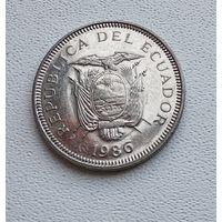 Эквадор 1 сукре, 1986  2-15-3