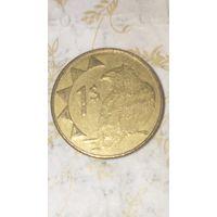 Намибия 1 доллар 2008