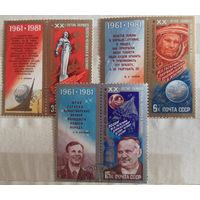 СССР космос 20-летие первого полёта в космос 1981