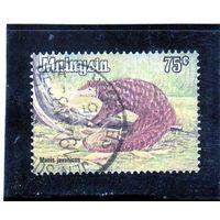 Малайзия. Ми-192. Малайский Панголин (Manis javanicus). 1979.