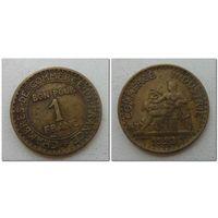 1 франк Франция 1923 год БОН ПУР, KM# 876 FRANC, из мешка