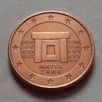 1 евроцент, Мальта 2008, 2013 г., UNC,