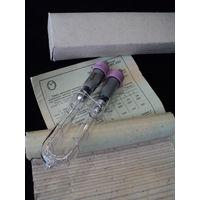 Лампа импульсивная ИФК 2000