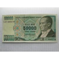 ТУРЦИЯ  50 000 ТУРЕЦКИХ ЛИР   UNC