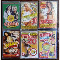 Студийные записи 3 - Цена за одну кассету.