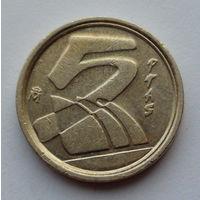 Испания 5 песет. 1998