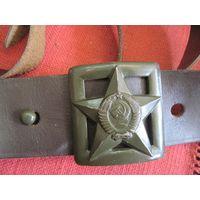Советский генеральский полевой кожаный ремень с портупеей. Полотно 130 см.
