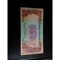 Судан 20 фунтов 1991 UNC