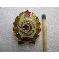 Знак. Санитарная дружина СССР