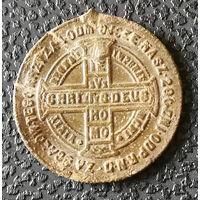 Католический медальон отпущение грехов на 200 дней