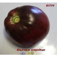 Семена томата Бычье сердце черное